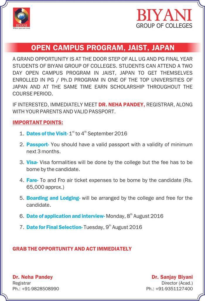 Open Campus Program, JAIST_compressed 2
